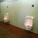 Descanso Gardens Urinals (2235)