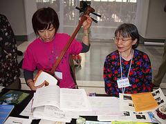 Masak(at)o (dekstre) kaj Mayuko Tazima, ludante ŝamisanon