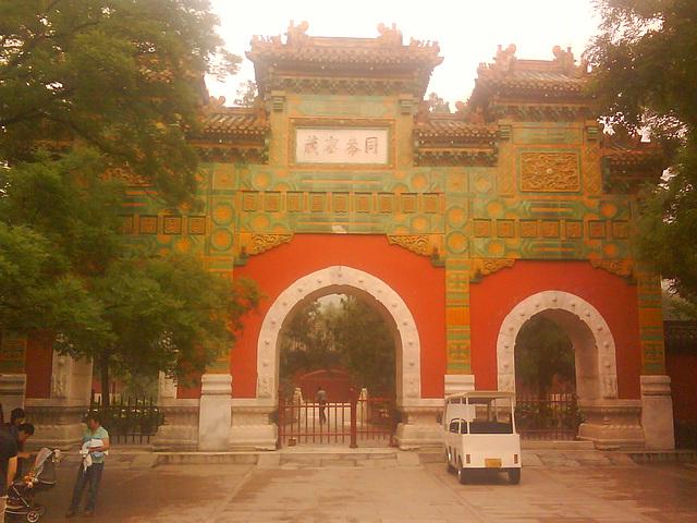 Chram ležiaceho Budhu