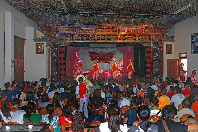 A performance of Bai traditional dances