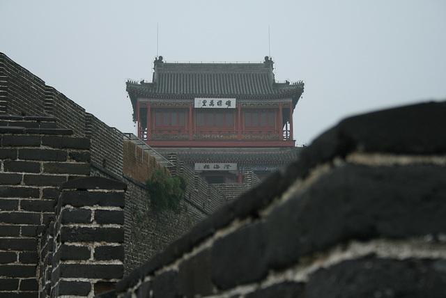 Laolongtou 老龙头