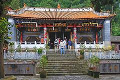 Zhonghe Temple nearby Dali