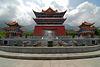 Chong Sheng Temple, Dali