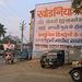 18:1* Dungarpur to Amla Fort BIS - 04