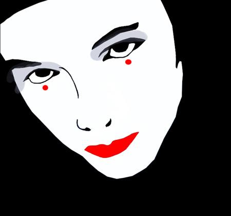 Masque de Geisha, Japon