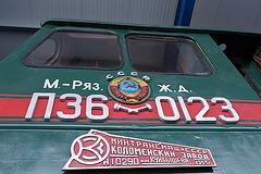 20080711-455