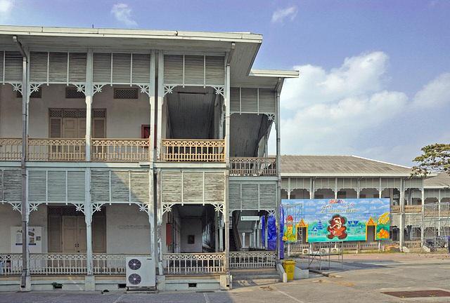 Nonthaburi City Hall