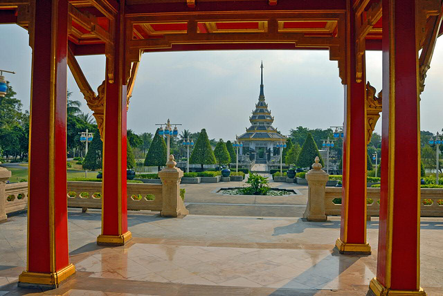 Suan Chalerm Phrakiat