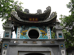 Tor zum Tempel - PIP