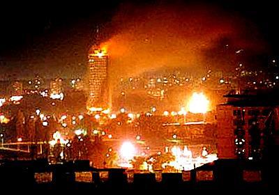 Nato-Bomben in Belgrad