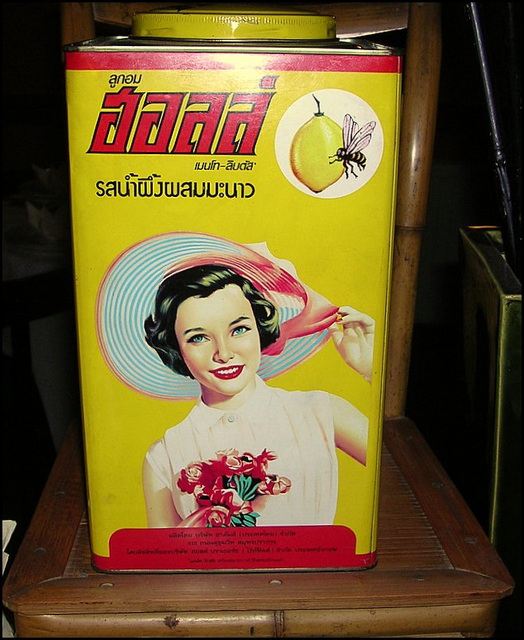 A Thai candy box from 1972