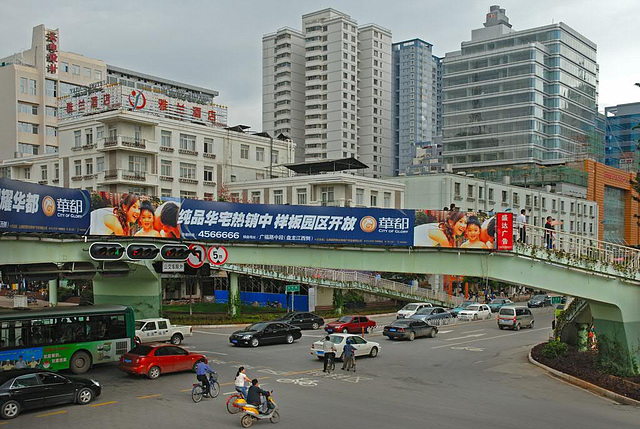 Kunming intersection Dongfeng Road
