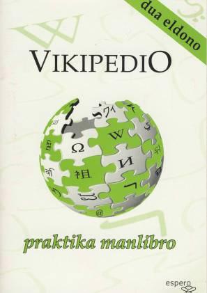 Nevelsteen, Y.: Vikipedio - Praktika Manlibro. Partizanske 2007.