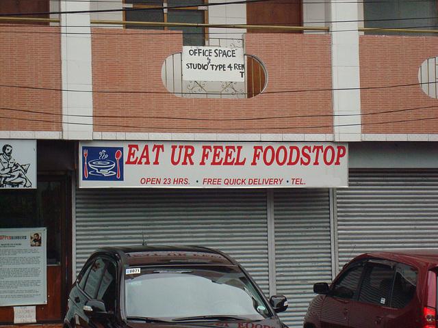 eat-ur-feel