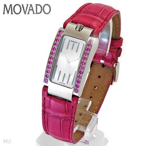 Movado - horloĝo