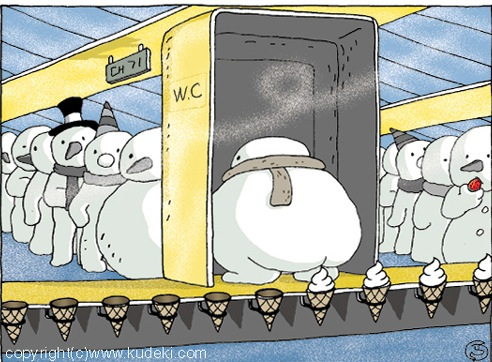 Pour ceux qui se posent la question : que font les bonshommes de neige en été ?