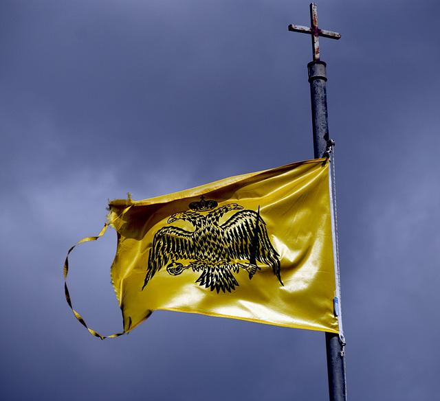 Flag of greek orthodox church