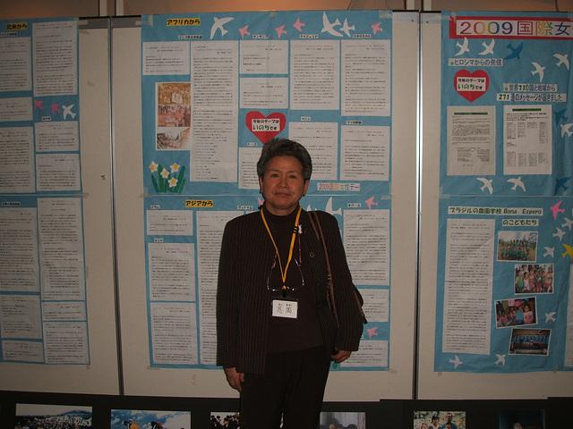 Hiroshima2009-IVT-Taeko antau mesaghoj