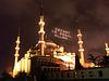 Blue Mosque @ Night