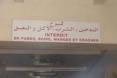 Maroc 2008 304