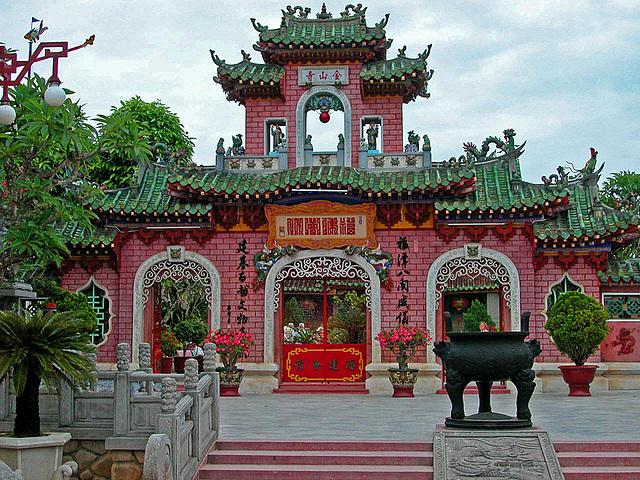 Phúc Kiến Community Hall
