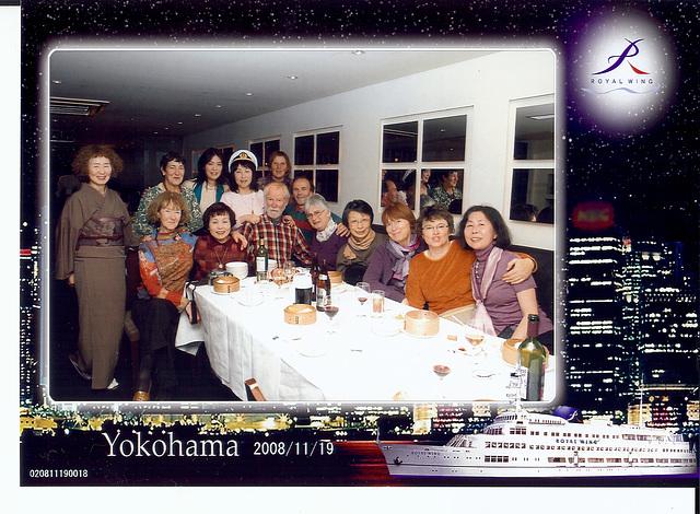 Bonvenon al Jokohamo