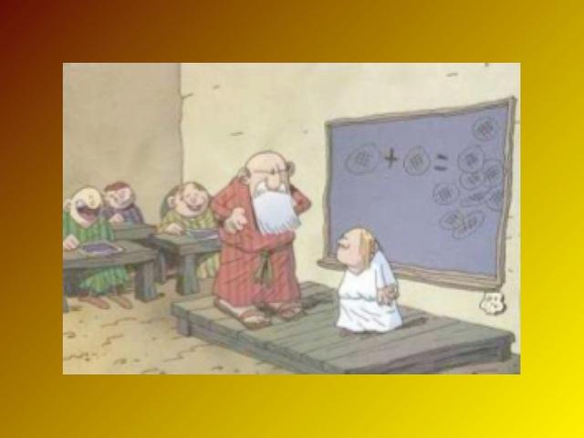Le bulletin scolaire du Petit Jésus