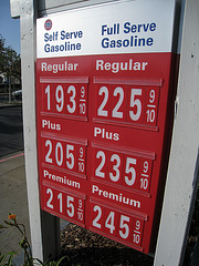 Lowest Seen $1.939 (1550)