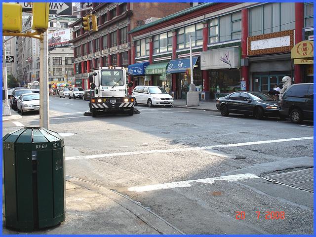 Keep New-York clean / Gardons New-York propre - July 2008