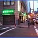 Walker street- NYC.