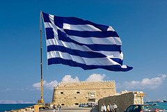 Giant Greek Flag