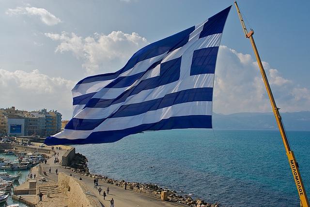 Giant Greek Flag