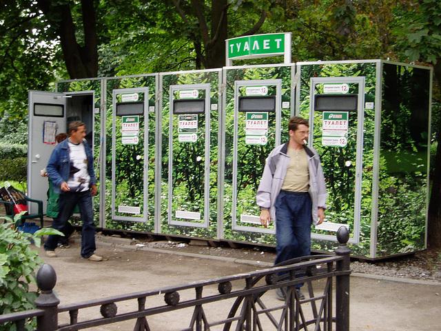 "St.Petersburg ""Bio-Toilet"""