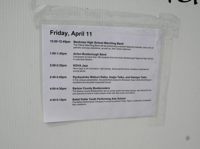 62.Friday.TidalBasin.SW.WDC.11apr08