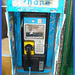 Dirty phone call / Coup de téléphone obscène - Toronto, Canada / July 1st 2007.