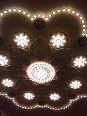 Iluminacia I.