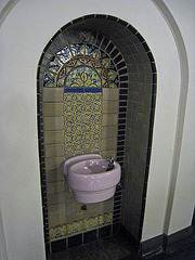 First Christian Church Drinking Fountain (1516)