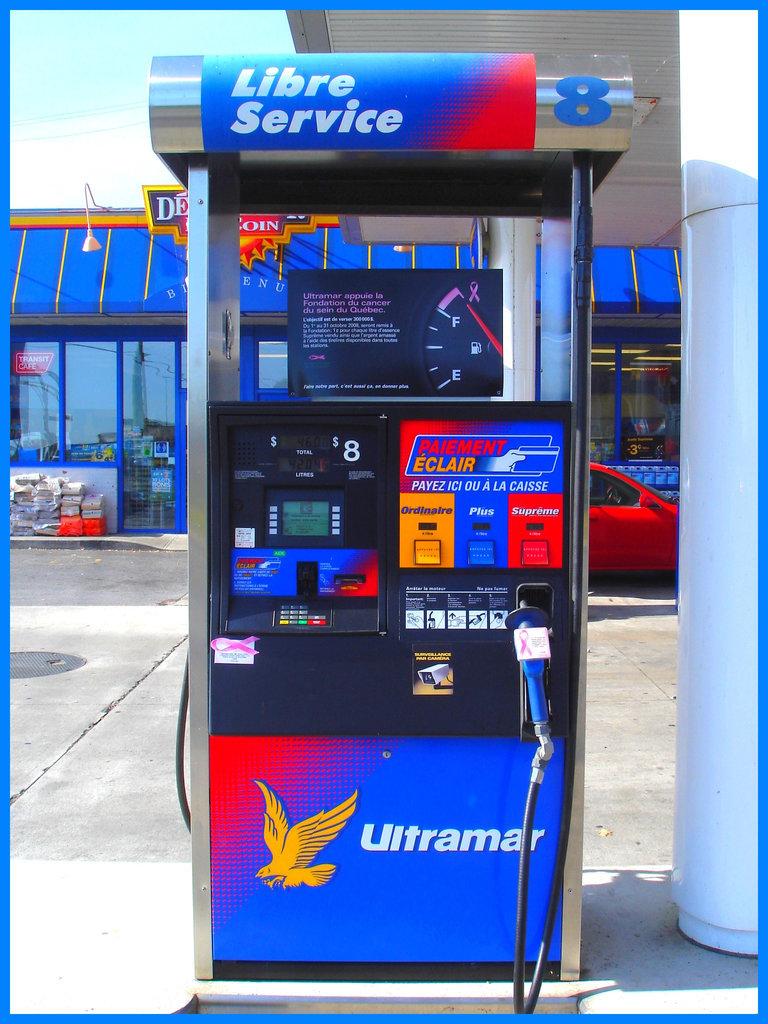 Ultramar -  Chaîne de stations-service au Québec /  Famous gas stations in Quebec, CANADA.  Dans ma ville - Hometown.