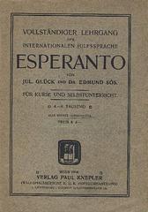 Glück/Sos: Vollständiger Lehrgang 1914