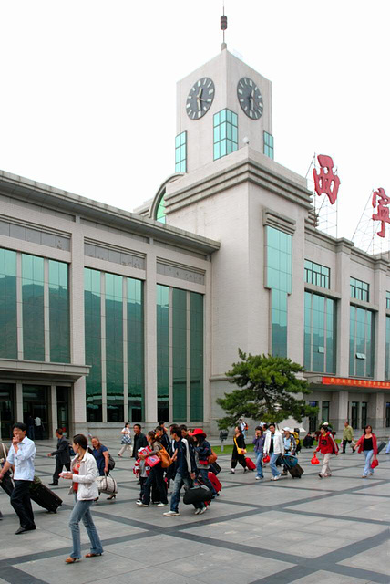 Railway station in Xining