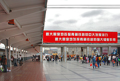 Arriving Xining railway station on the dot
