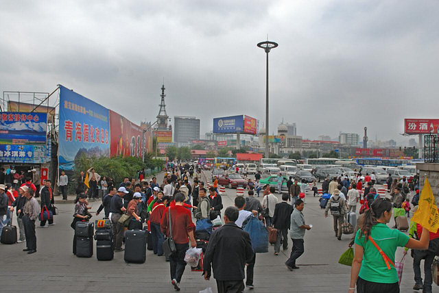 Xining Station Plaza