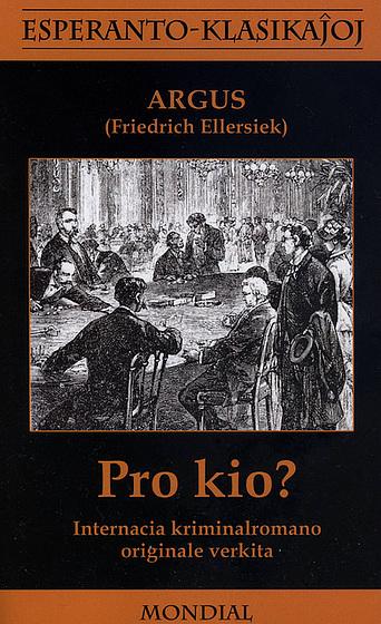 ARGUS: Pro kio? (krimromano). Mondial: New York 2008.