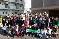 La 27a Komuna Seminario en Jokohamo, Japanio