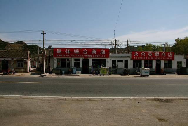BAGDAD CAFE en Chine du nord
