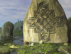 labirinto sur ŝtono