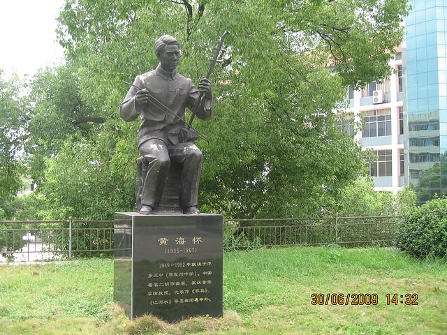 La statuo Huang Haihuai