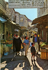 Jerusalem 1965