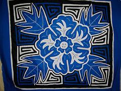 Textile Art, Panama