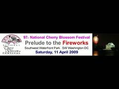 USAB.Downrange2.NCBF.Fireworks.SW.WDC.11apr09
